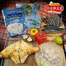 鮮美家.四金享-海鮮燒烤組﹍愛食網