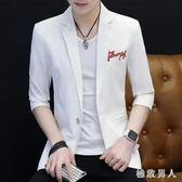 夏季半袖西裝男潮流韓版修身刺繡小西服男薄款外套 XW1531【極致男人】