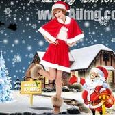 聖誕節服裝成人coc女生演出裙子披肩兒童斗篷派對套裝【雲木雜貨】