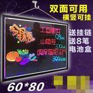 LED電子螢光板60 80大看板發光支架式式  JX