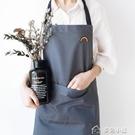 圍裙 北歐棉麻圍裙家用簡約韓版時尚廚房個性男士成人刺繡工作服 多色小屋