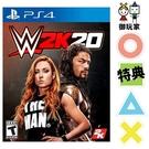 ★御玩家★現貨 PS4 WWE 2K20...