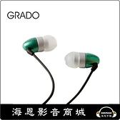 【海恩數位】GRADO GR10 美國 歌德 旗艦級耳道耳機 公司貨保固