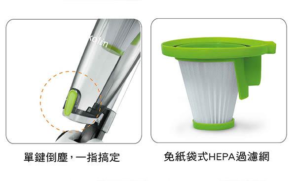 歌林Kolin 直立手持兩用HEPA吸塵器 KTC-MNR1135