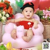 寶寶學坐小沙發 嬰兒充氣沙發兒童便攜式餐椅充氣寶寶浴凳學坐椅洗澡靠背椅就餐椅 玫瑰女孩
