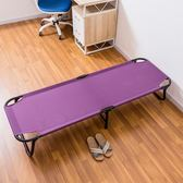 折疊床單人家用小號簡易帆布經濟型便攜午休床行軍辦公室午睡