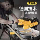 切割機精密鋸鋁機10寸12寸鋁合金木材鋁材斜多功能45度界鋁機igo時光之旅