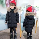雙十二狂歡 兒童羽絨服小童新款女童中長款加厚大毛領男寶寶1-3歲童裝冬外套 挪威森林