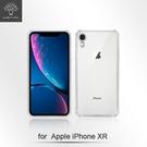 【默肯國際】Metal-Slim iPhone XR (6.1吋) 透明 TPU 空壓殼 防摔 軟殼 手機保護殼