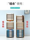 桌上簡易書架A4多層檔夾收納盒子木質辦公室用品整理資料 YYS 【極速出貨】