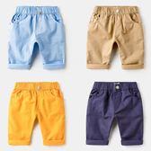 【好康618】男童五分褲夏季韓版純棉休閒褲寶寶短褲