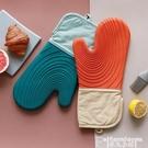廚房手套 硅膠隔熱手套2只裝 耐高溫防燙防熱家用廚房微波爐烘焙烤箱專用 夏季新品