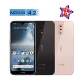 【福利品】 NOKIA 4.2 3G/32G 5.71吋(外觀近全新_聯強保固)