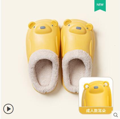 兒童棉拖鞋秋冬寶寶室內可愛毛拖鞋冬季男童女童防水防滑家居棉鞋 格蘭小鋪
