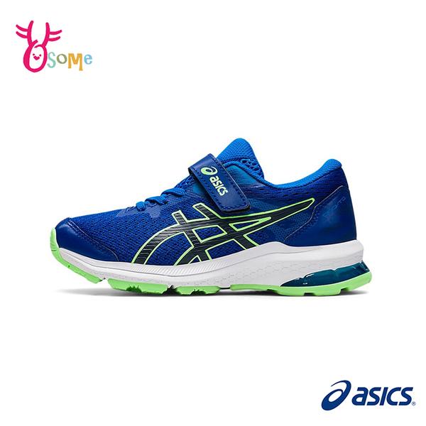 ASICS童鞋 男童慢跑鞋 GT-1000 10 PS 經典款跑步鞋 魔鬼氈慢跑鞋 亞瑟膠 運動鞋 亞瑟士 D9104#藍綠