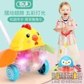 娃娃博士 寶寶學步推車玩具單桿兒童推推樂帶燈光小推車玩具1-3歲