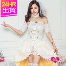 角色扮演 白 甜美公主婚紗風格角色扮演服 小禮服 尾牙派對表演服 天使甜心Angel Honey