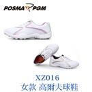 POSMA PGM 女款 高爾夫球鞋 膠底 耐磨 防滑 白 金 XZ016GOL