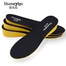 隱形內增高鞋墊運動減震透氣吸汗全墊男女式士皮鞋休閒鞋墊 快速出貨