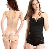 加強版夏季無痕超薄連體塑身衣收腹提臀束腰美體束身塑形內衣 全館免運
