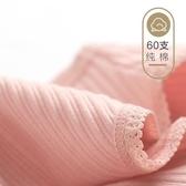 日系性感蕾絲女內褲無痕透氣女褲衩低腰大碼純棉抗菌檔女士三角褲