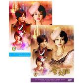 大陸劇 - 金大班DVD (平裝版/8片/二盒裝) 范冰冰/周渝民