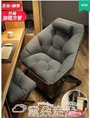 懶人沙發懶人月亮椅沙發靠背休閒椅子女生可愛臥室單人飄窗沙發便攜折疊椅LX 雲朵