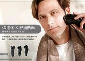[加贈 飛利浦經典修容6件組] 飛利浦三刀頭電鬍刀/刮鬍刀S3110 荷蘭製 ★免運費