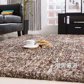 現代簡約地毯/純色北歐客廳茶幾墊臥室滿鋪可愛加厚xw