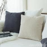 特惠靠枕抱枕靠墊臥室靠枕床頭沙發靠背墊辦公室腰靠純色條紋抱枕套LX 交換禮物