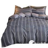 床罩-水洗棉網紅ins四件套被套床單人床上用品被子三件套4宿舍被單單件-奇幻樂園