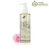 荷柏園Herbox 阿拉伯薔薇潔顏油 250ml