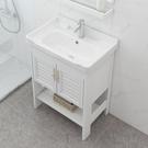 浴櫃 落地式浴室櫃衛生間簡易洗臉盆組合陽...