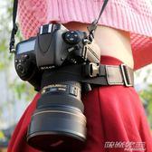 單反相機固定腰帶 相機登山腰帶 騎行腰包帶 數碼攝影配件 器材     時尚教主