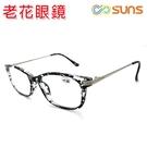 老花眼鏡 簡約灰 細框輕巧老花眼鏡 佩戴...