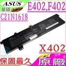 ASUS C21N1618 電池(原廠)-華碩 X402 電池,X402B,X402C,E402 電池,E402BA,E402BP,E402NA,C21Pp9H