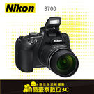 Nikon COOLPIX B700 晶...