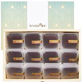 禮坊Rivon-巧克力香蕉酥 12入禮盒(宅配賣場)