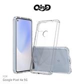 現貨 QinD Google Pixel 4a 5G 雙料保護套 軟邊硬殼 手機套 保護套 透明殼