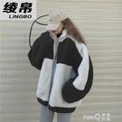 冬裝新款拼色仿羊羔毛外套女秋冬百搭年新款韓版寬鬆休閒加厚上衣 依凡卡時尚