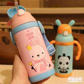 兒童吸管保溫杯手柄背帶兩用幼兒園防摔杯子學生水壺便攜隨行杯