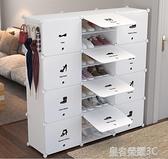 鞋櫃 防塵鞋架多層塑料鞋櫃 簡易簡約現代組裝經濟型家用省空間門廳櫃YTL