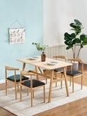 餐桌椅 北歐餐桌椅家用仿實木鐵藝牛角椅子簡約靠背凳奶茶店咖啡廳桌椅組合 芊墨左岸