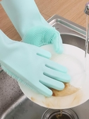 硅膠洗碗手套女加厚帶刺魔術家務手套