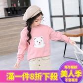 女童衛衣男童保暖衛衣春秋女童加絨打底衫時髦洋氣中大童女寶衛衣上衣-『美人季』