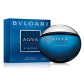 Bvlgari Aqva Atlantiqve 寶格麗勁藍水能量男性淡香水 100ml『5295我愛購物』