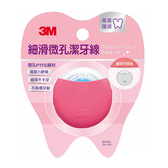 3M細滑微孔潔牙線馬卡龍造型單包裝40M(混色) 【康是美】