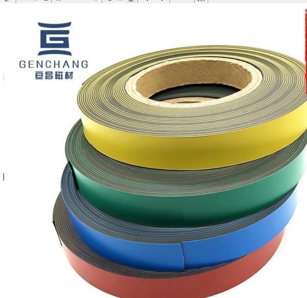 彩色磁條 彩色pvc強力軟磁鐵 教學廣告展示磁貼 吸鐵石 白板邊框