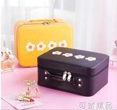 少女心化妝包可愛日系便攜大容量收納盒箱韓國品ins風超火小號袋 可然精品