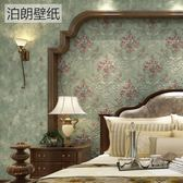 美式鄉村田園壁貼3d立體無紡布墻紙復古臥室客廳電視背景墻小碎花WY